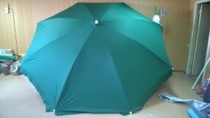 Отличные уличные зонты Киев